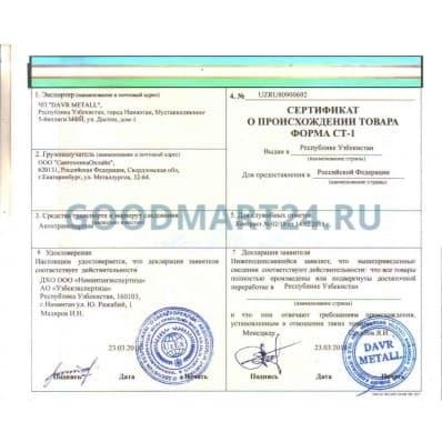 Узбекский чугунный казан 10 литров + печь c трубой, поддувалом Grillver 3 мм. - фото 7173